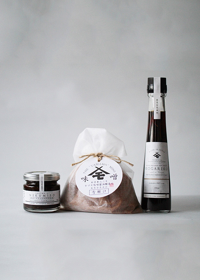 YAMAMO SMALL GIFT SET