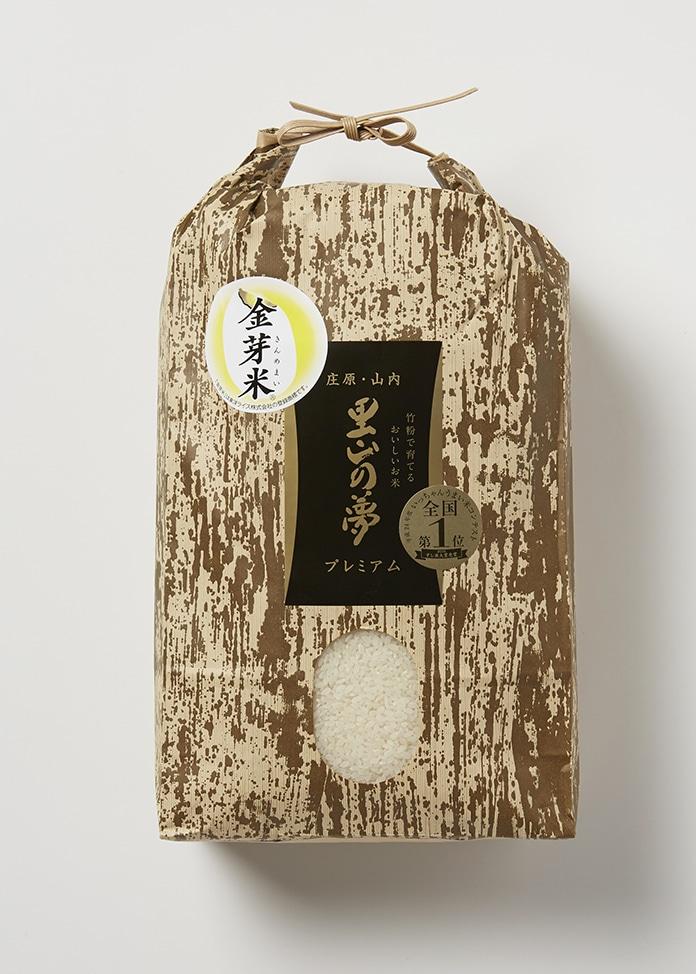 里山の夢 【里山の夢】金芽米プレミアム 5kg