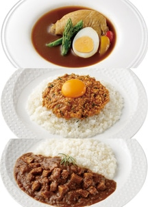 【Grande chef】 curry(カレー)A