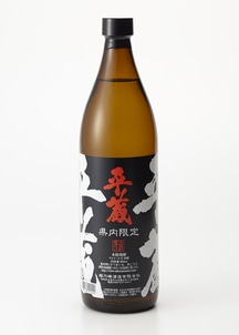 【平蔵】黒麹20度 900ml(芋焼酎)