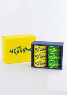 サヴァ缶2種アソートセット