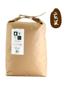 平成28年度富山県産有機JAS認証コシヒカリ タイワ米玄米 5kg