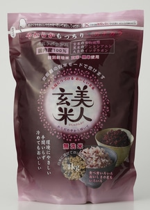 美人玄米SP(国産)1kg