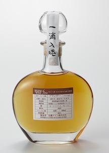 フィーヌ・ナイアガラ1998 ブランデー原酒 500ml