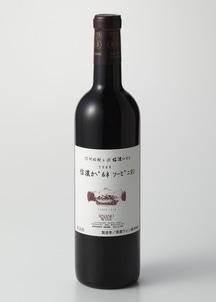 信濃カベルネ・ソービニヨン 720ml