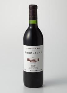 信濃桔梗ヶ原メルロー 720ml