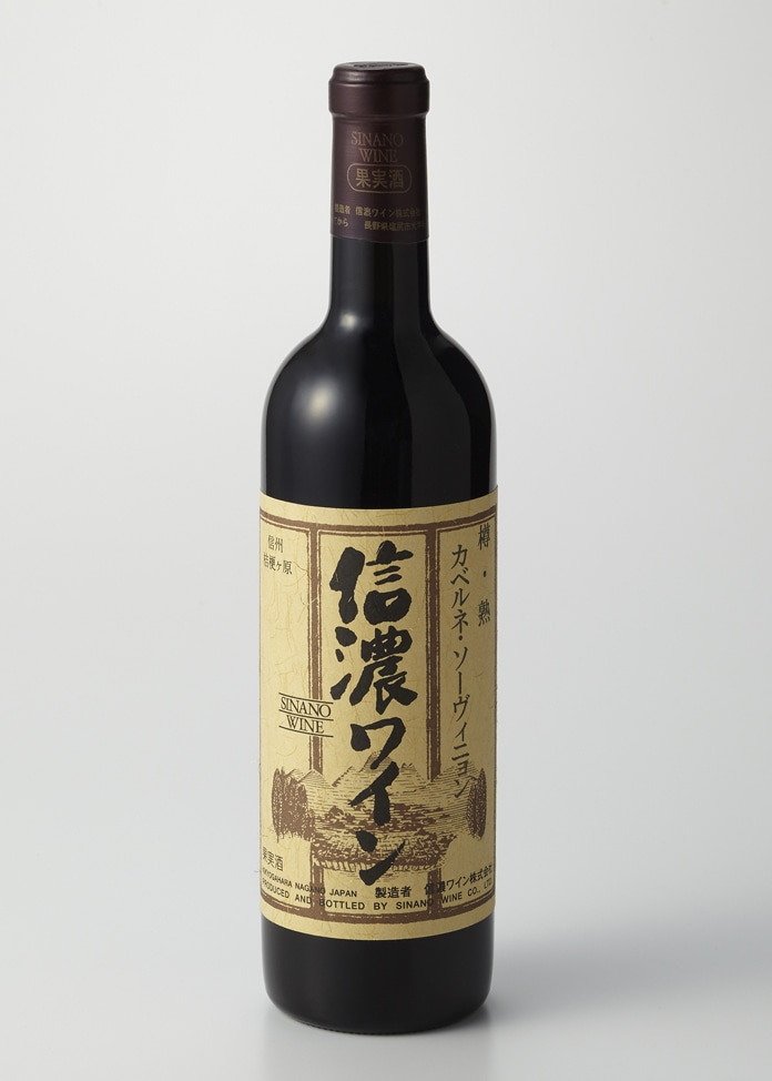 信濃ワイン 信濃樽熟カベルネ・ソーヴィニヨン 720ml