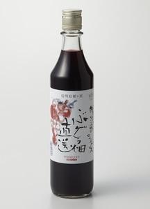 醸造家のジュース ぶどう畑直送(赤)550ml