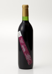 オーガニック山ぶどうワイン2013 720ml