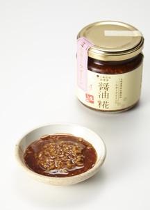 【大嶋農場産有機栽培】ミルキークイーンの醤油糀