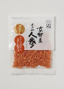 京都産きざみ人参 5個入