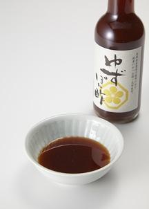 農薬不使用のゆずぽん酢