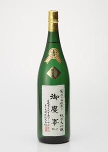 【御慶事】袋吊り斗瓶取り純米大吟醸 1800ml