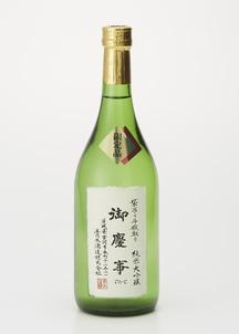 【御慶事】袋吊り斗瓶取り純米大吟醸  720ml
