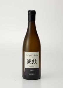 [2014] Ch.igai Takaha HAMON Chardonnay  波紋 750ml