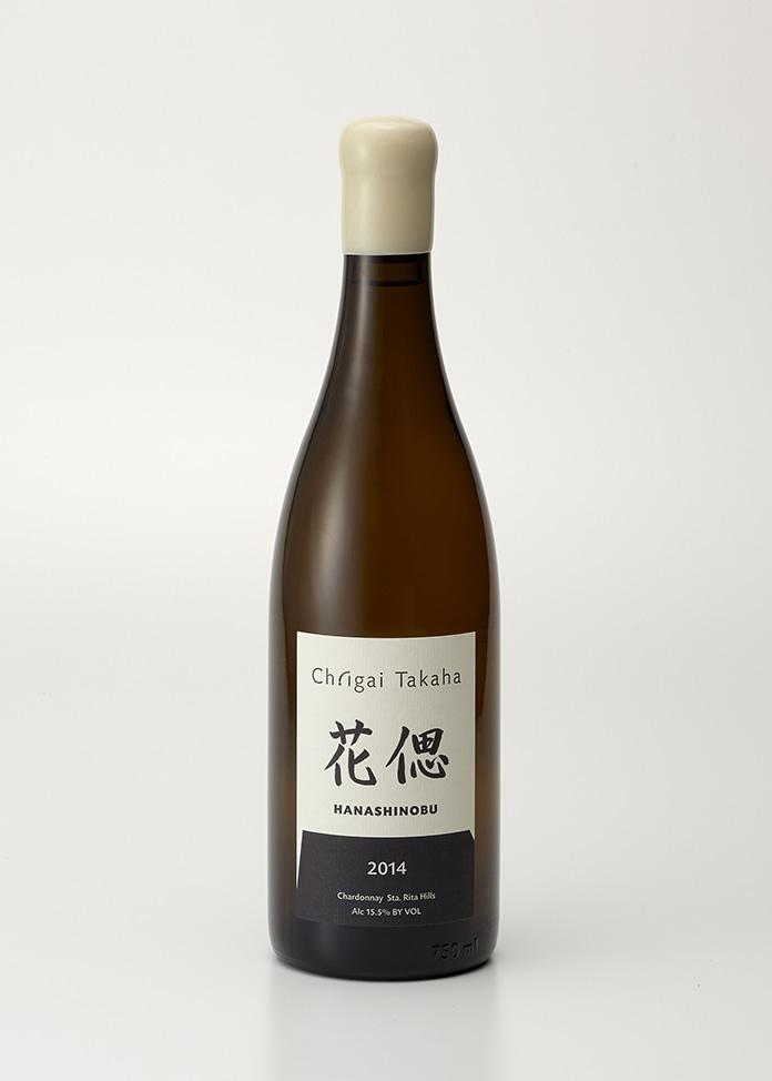 シャトー・イガイタカハ [2014] Ch. igai Takaha HANASHINOBU Chardonnay 花偲 750ml