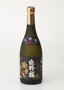 大吟醸 玄櫻 片野桜 720ml