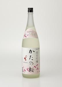純米吟醸 かたの桜 1800ml