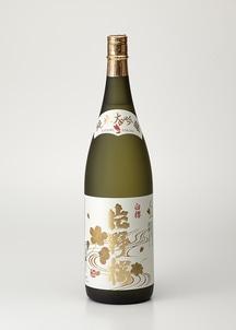 純米大吟醸 白櫻 片野桜 1800ml