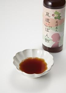 尾道ぽん酢