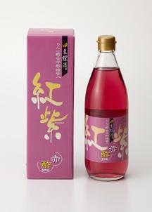 四季爛漫赤酢紅紫