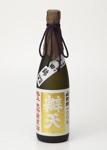 【辯天】極上 大吟醸原酒 山田錦 720ml