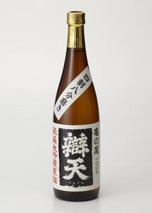 【辯天】純米大吟醸原酒 亀の尾 720ml