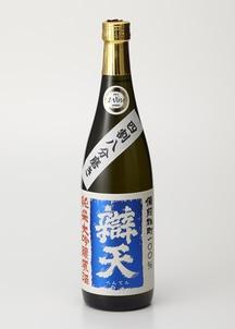 【辯天】純米大吟醸原酒 備前雄町 720ml