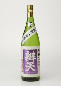 【辯天】夢錦 純米大吟醸原酒 1800ml