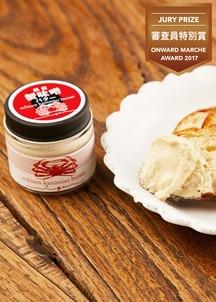 越前蟹味噌バター 3個入【オンワード・マルシェ アワード2017眞鍋かをり賞】