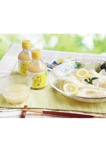 【季節限定販売】幸せの黄色いめんつゆ