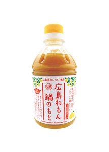 広島レモン鍋のもと550g(3本セット)