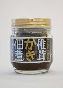 椎茸かき佃煮