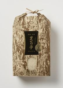 【里山の夢】白米プレミアム 5kg