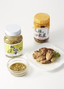 かきの塩辛150g+花瑠&花星