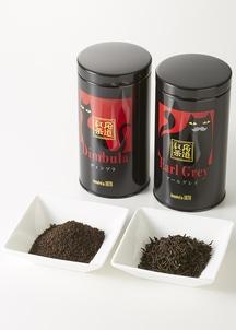 【尾道紅茶オリジナル】ディンブラ+アールグレイ茶葉セット