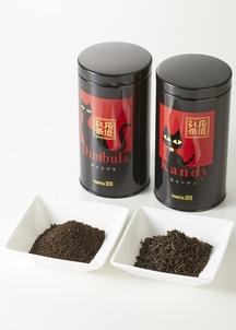 【尾道紅茶オリジナル】ディンブラ+キャンディ茶葉セット
