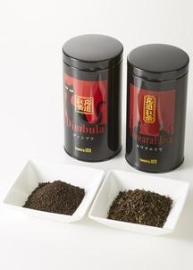 【尾道紅茶オリジナル】ディンブラ+ヌワラエリヤ茶葉セット