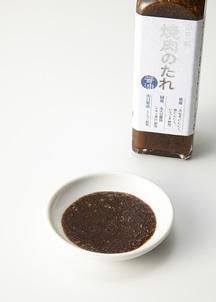 【山口・萩】焼肉のたれ 醤油