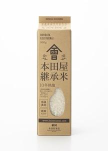 【本田屋継承米】白米 900g(美味しさ長持ち真空パック)