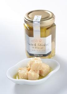 チーズと塩麹のオリーブオイル漬
