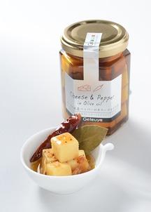 チーズと国産ペッパーのオリーブオイル漬