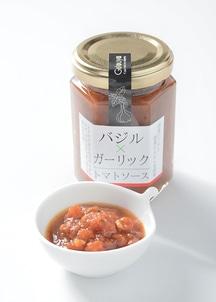 バジル&ガーリックトマトソース