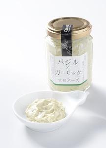 バジル&ガーリックマヨネーズ