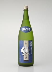 【羽陽錦爛】手造り純米酒 五百万石 1800ml