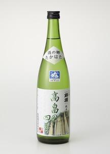 【羽陽錦爛純米吟醸】高畠の四季 720ml