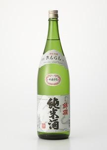 羽陽錦爛純米酒 1800ml