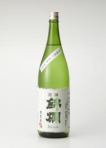 【羽陽錦爛】純米大吟醸 袋採り無濾過原酒限定品 1800ml