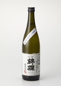 【羽陽錦爛大吟醸】袋採り無濾過原酒限定品 720ml