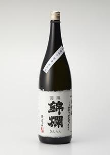 【羽陽錦爛大吟醸】袋採り無濾過原酒限定品 1800ml